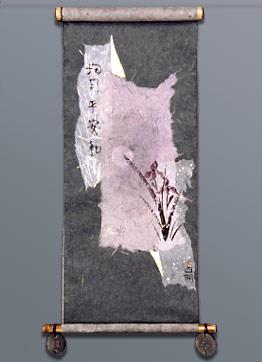 Iris, Calligraphy & Gold Leaf